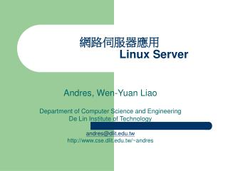 網路伺服器應用 Linux Server