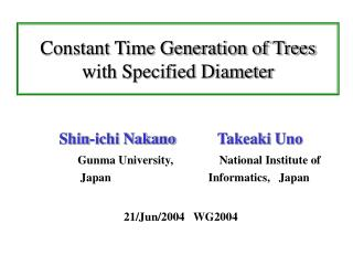 Constant Time Generation of Trees with Specified Diameter