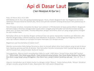 Api di Dasar Laut  ( Seri Mukjizat Al Qur'an )