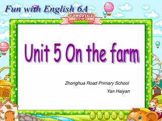 Zhonghua Road Primary School                                   Yan Haiyan