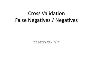 Cross Validation False Negatives / Negatives
