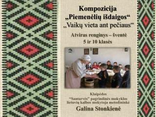 """Klaipėdos """"Santarvės"""" pagrindinės  mokyklos lietuvių  kalbos  mokytoja metodininkė"""
