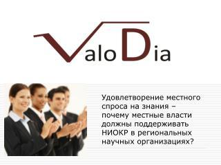 VALODIA Consortium