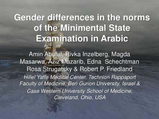 Gender differences in the norms of the Minimental State Examination in Arabic