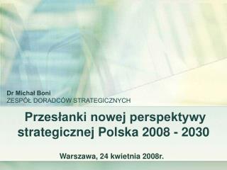 Przesłanki nowej perspektywy strategicznej Polska 2008 - 2030
