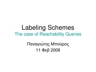Labeling Schemes The case of Reachability Queries