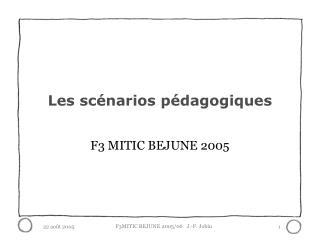 Les scénarios pédagogiques
