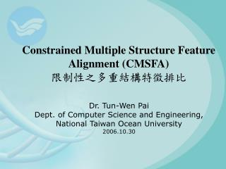 Constrained Multiple Structure Feature Alignment (CMSFA) 限制性之多重結構特徵排比