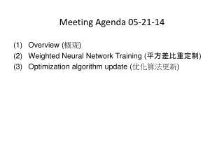 Meeting Agenda 05-21-14
