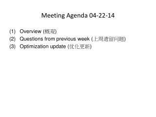 Meeting Agenda 04-22-14