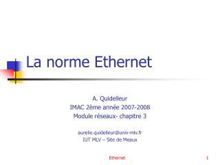 La norme Ethernet