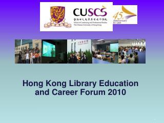 Hong Kong Library Education  and Career Forum 2010