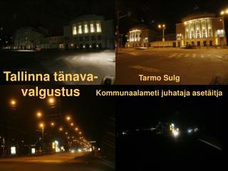 Tallinna tänava-valgustus