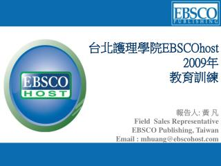 ?????? EBSCOhost  2009 ? ????