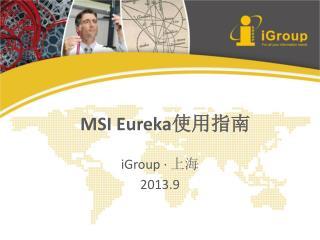 iGroup ·  上海 2013.9