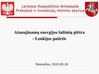 Lenkijos Respublikos Ambasada Prekybos ir investicijų rėmimo skyrius