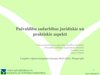 Pašvaldību sadarbības juridiskie un praktiskie aspekti
