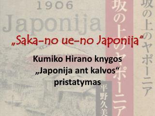 """""""Saka-no ue-no Japonija"""""""