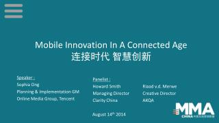 Mobile Innovation In A Connected Age 连接时代 智慧创新