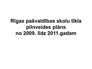 Rīgas pašvaldības skolu tīkla pilnveides plāns  no 2009. līdz 2011.gadam