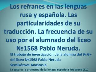 El trabajo de investigación de la alumna del 9 « G » del liceo  № 1568 Pablo Neruda