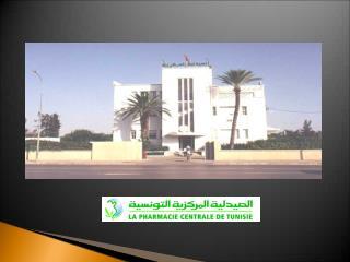 LES MEDICAMENTS GENERIQUES EN TUNISIE JANVIER  2011