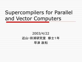 Supercompilers for Parallel and Vector Computers