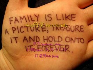Asia 的家  Asia's Family
