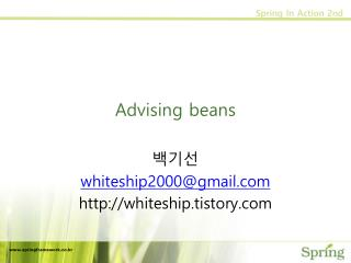 Advising beans