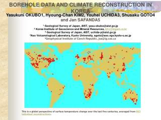 BOREHOLE DATA AND CLIMATE RECONSTRUCTION IN KOREA