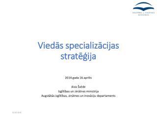 Viedās specializācijas stratēģija