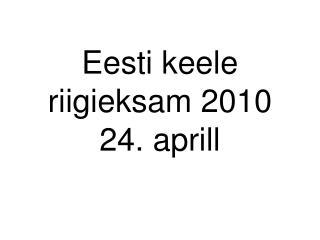 Eesti keele riigieksam 2010 24. aprill