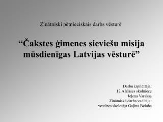 """""""Čakstes ģimenes sieviešu misija mūsdienīgas Latvijas vēsturē"""""""