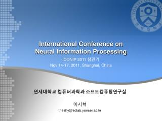 International  Conference on Neural Information Processing