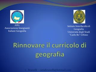 Rinnovare il curricolo di geografia