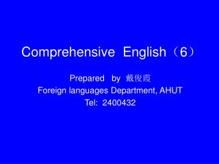 Comprehensive  English ( 6 )