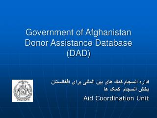 Government of Afghanistan Donor Assistance Database (DAD)