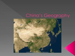 China�s Geography
