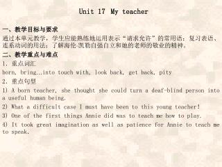 Unit 17  My teacher
