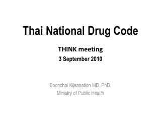 Thai National Drug Code