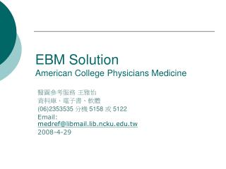 EBM Solution American College Physicians Medicine