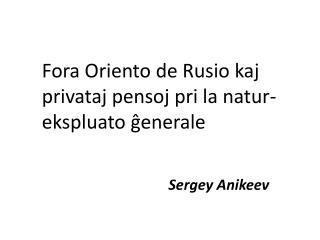 Fora Oriento de Rusio kaj privataj pensoj pri la natur-ekspluato ĝenerale