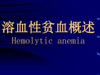 ??????? Hemolytic anemia