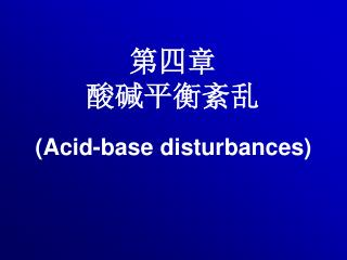 (Acid-base disturbances)