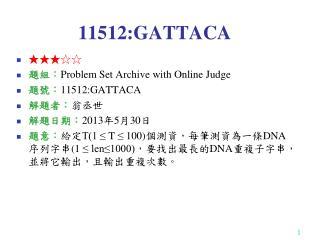11512:GATTACA