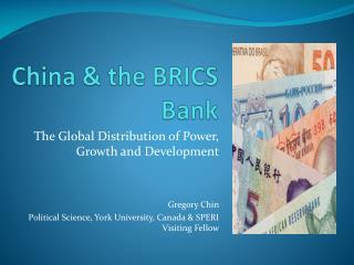 China & the BRICS Bank