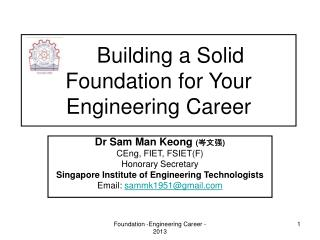 Building a Solid Foundation for Your Engineering Career