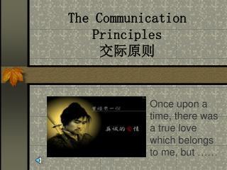 The Communication Principles 交际原则