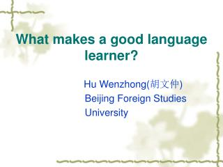 What makes a good language learner