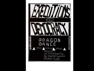 Ex�cutions et d�mocratie Une s�rie de 20 linogravures par Sam Kerson, imprim�es par Katah